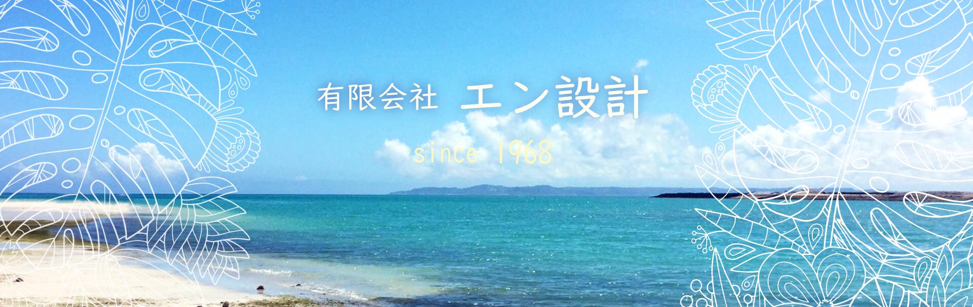 沖縄市泡瀬の海